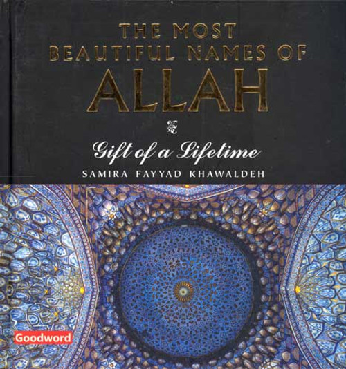 Most Beautiful Names of ALLAH : Soft Cover