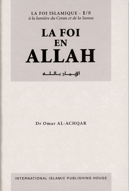 Faith In ALLAH LA FOI EN ALLAH - SÉRIE: LA FOI ISLAMIQUE (FRENCH)
