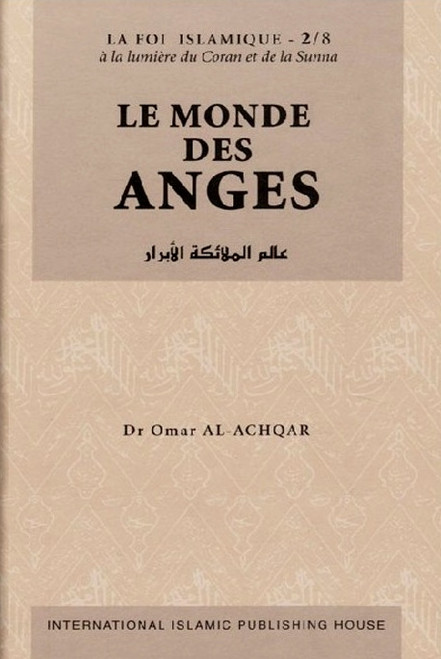 World Of Noble Angels LE MONDE DES ANGES - SÉRIE: LA FOI ISLAMIQUE (FRENCH)