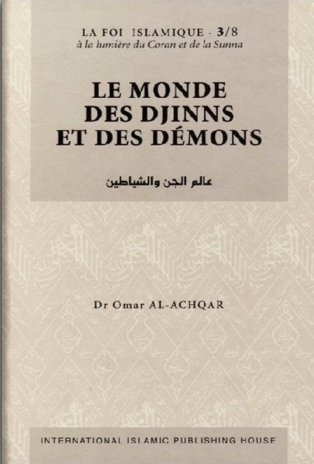 world of the Jinn & Devils LE MONDE DES DJINNS ET DES DÉMONS - (FRENCH)