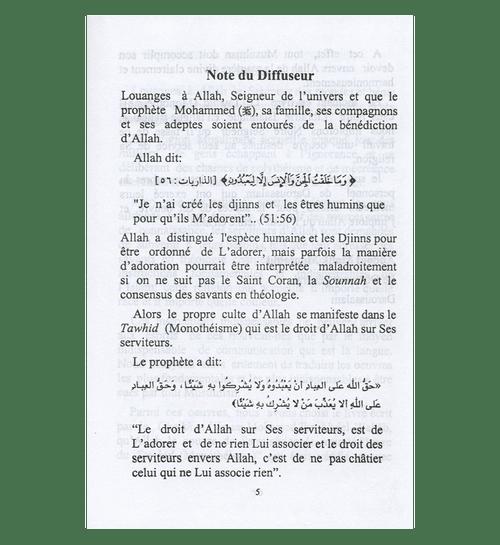 Kitab At Tawhid. Livre du Tawhid (Monotheisme)(French)