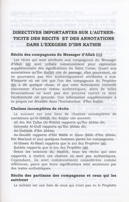 Tafsir Ibn Kathir Volume 2( French)