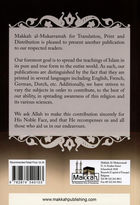 Prophet Muhammad's Life At Home
