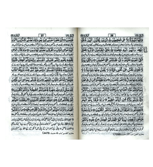 Tafseer Ahsan ul Kalam In Urdu (Pocket Size)