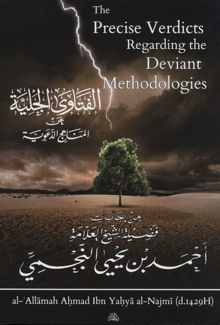 The precise verdicts regarding the deviant methodologies