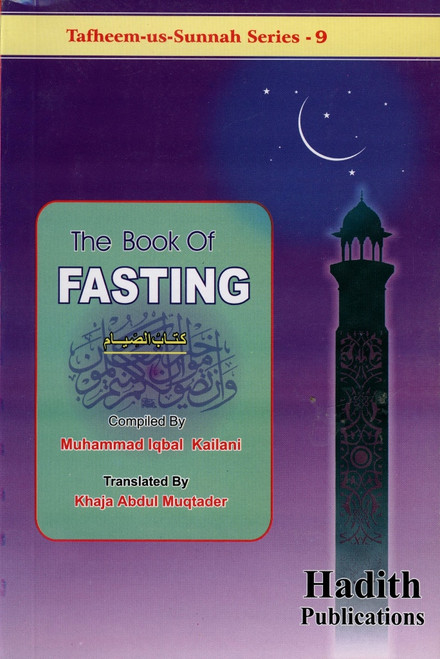 The Book of Fasting : Kitab Us Sayyam