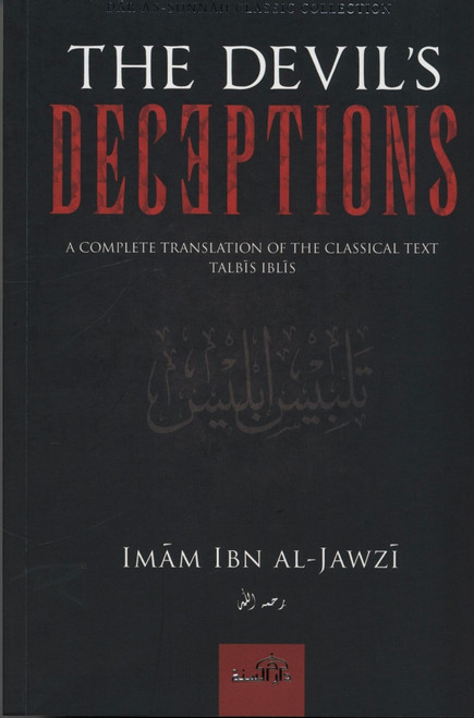 The Devils Deceptions (Talbis Iblis)