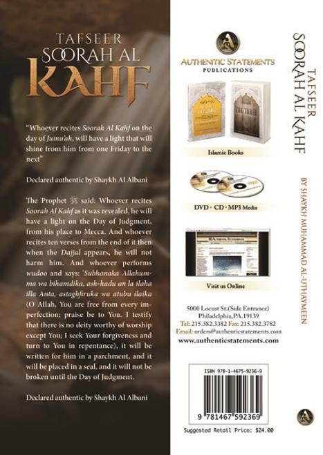 Tafseer Soorah Al Kahf by Sheikh Uthaymeen
