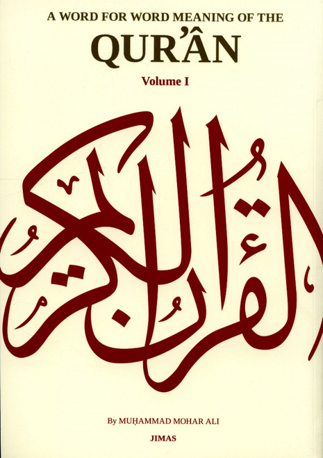 A Word for Word Meaning of the Quran : 3 Volume Set : By Jimas