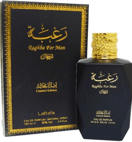 RAGHBA FOR MEN PERFUME SPRAY DESIGNER UAE     100ML