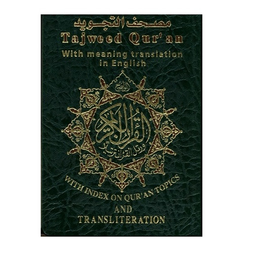 Tajweed Quran with English Translation and Transliteration Pocket Size 8x12 cm