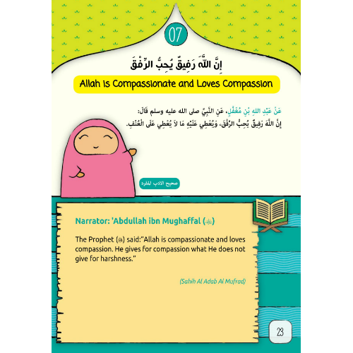30 Hadith For Young Muslims (Ages 7-13)