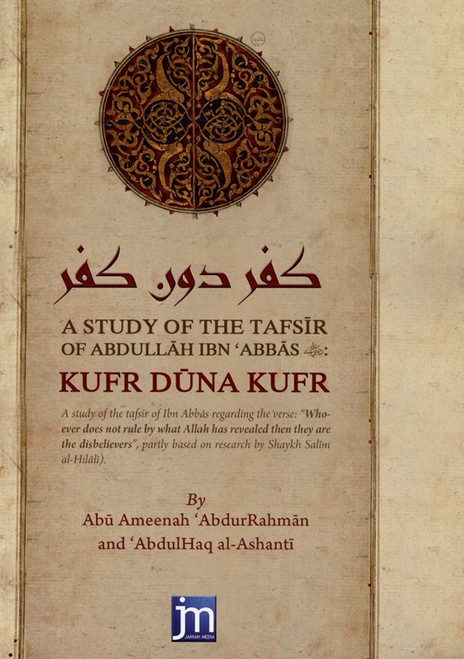 A Study Of The Tafsir Of Abdullah Ibn Abbas (RA) Kufr Duna Kufr