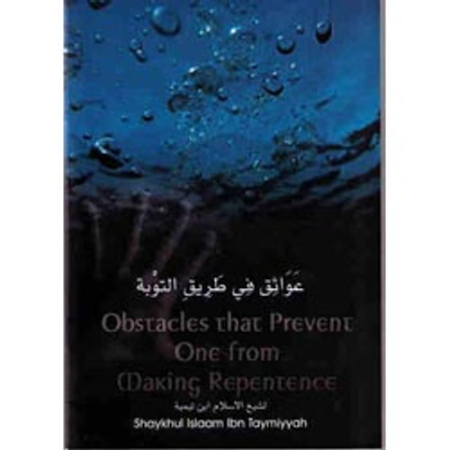 Obstacles That prevent One From Making Repentence