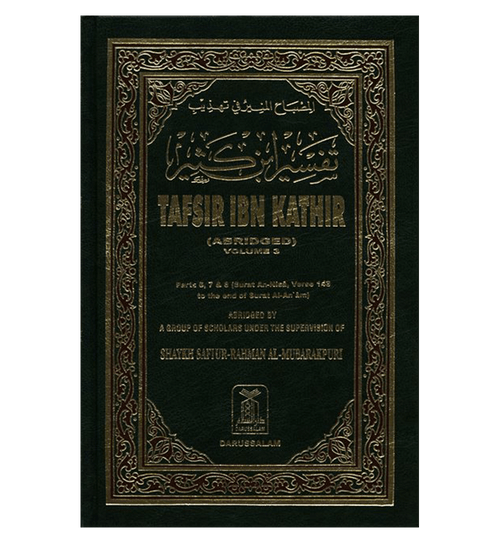 Tafsir Ibn Kathir : Volume 3