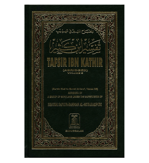 Tafsir Ibn Kathir : Volume 5