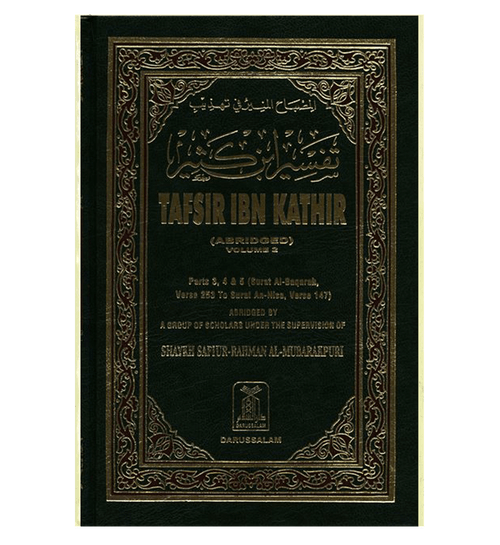 Tafsir Ibn Kathir : Volume 2