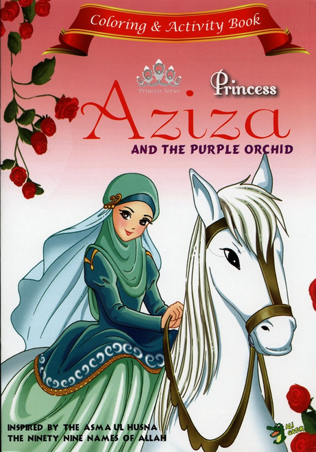 Princess Aziza Coloring and Activity book