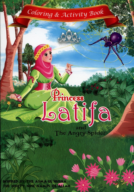 Princess Latifa Coloring and Activity book