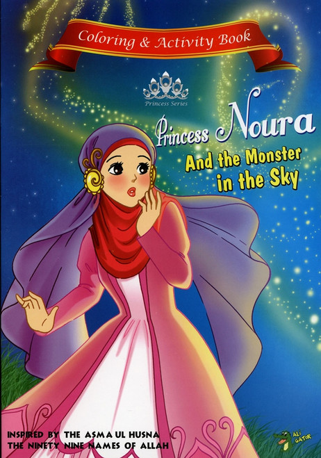 Princess Noura Coloring and Activity book