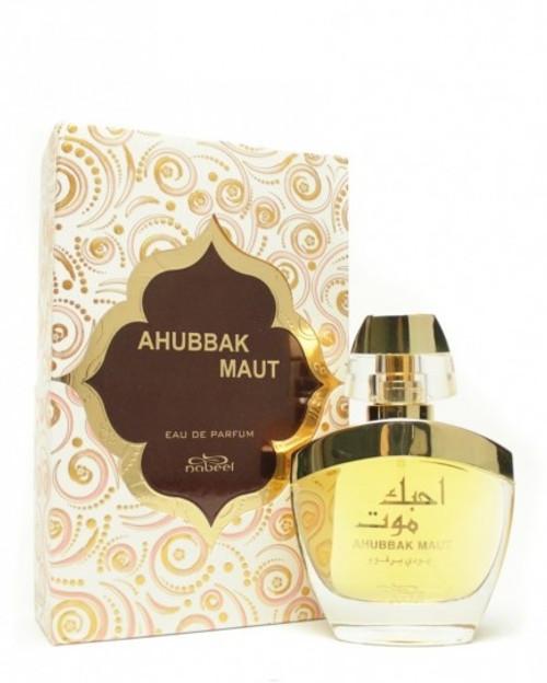 Ahubbak Maut Eau De Perfume(75ml)