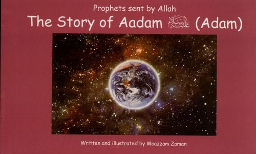 Story of Aadam