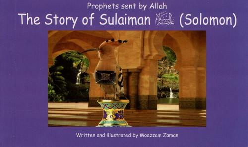 Sulaiman