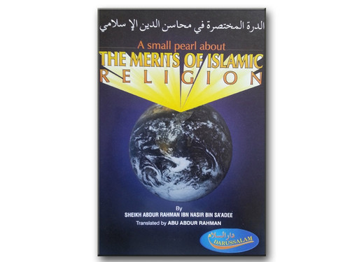 The Merits of Islamic Religion