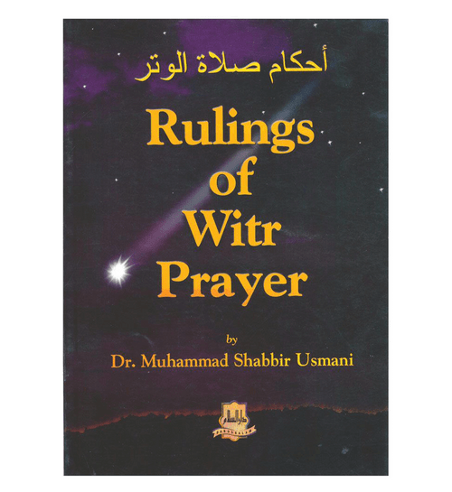 Rulings Of Witr Prayer-2038
