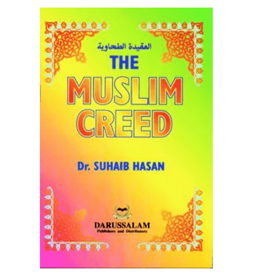 The Muslim Creed
