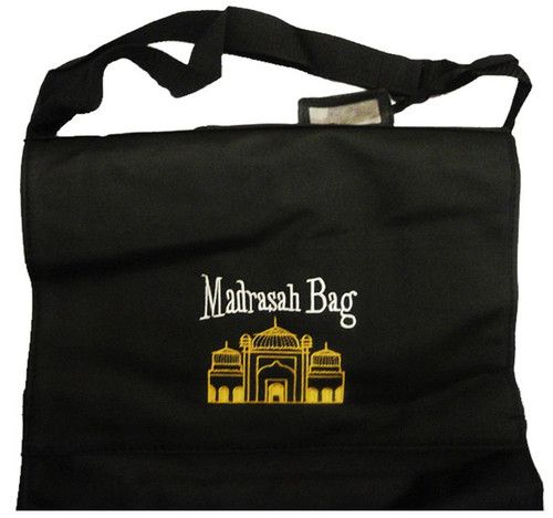 Madrasah - School Bag for Children