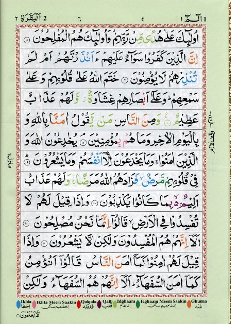 Colour Coded Quran with Colour Coded Manzils (Persian/Urdu script)