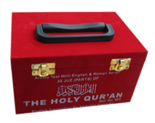30 parts set of The Holy Quran with English Translation and Transliteration