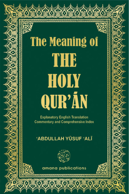 The Meaning Of The Holy Quran ( English) (22898)
