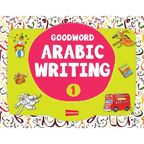 Goodword Arabic Writing Book 1 - 4