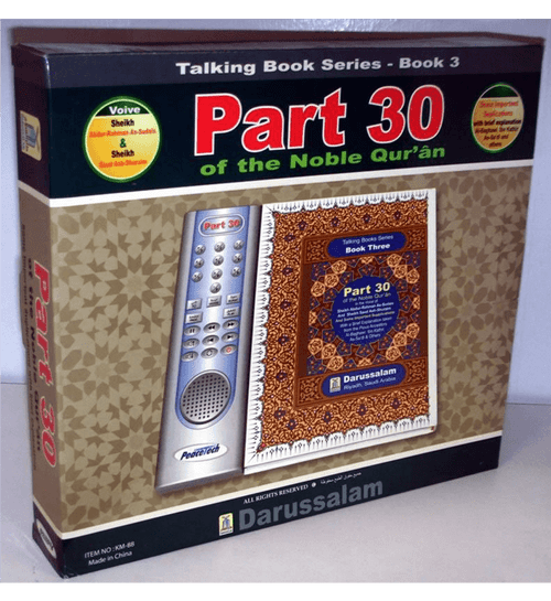 Talking Book Series – Part 30 of the Noble Quran