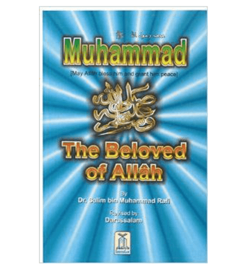 Muhammad(PBUH) The Beloved Of Allah