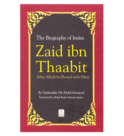 The Biography Of Imam Zaid ibn Thaabit