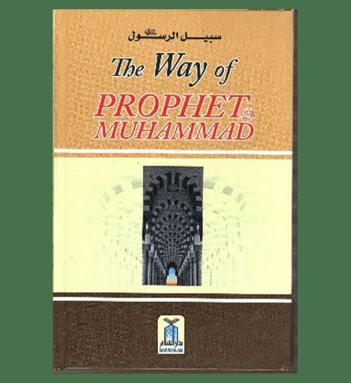 The Way of Prophet Muhammad(PBUH)