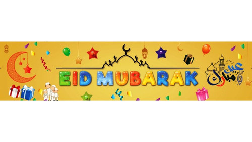 Eid Mubarak Banner– Yellow / Decoration / Ramadhan / Ramadan / Happy Eid / Flags / Bunting