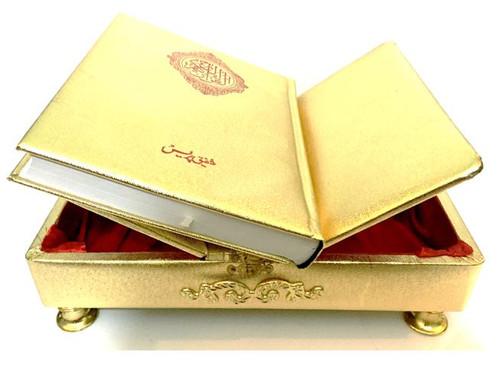 Al Quran Al Kareem with Beautiful Box-Rehal (A4 - 17x24Cm)