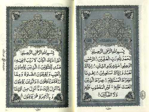 Al Quran Al Hakeem Medium Cream paper - Arabic Only (15 lines with Urdu-Persian-Hindi Script)