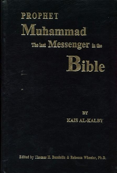 Prophet Muhammad The Last Messenger in The Bible