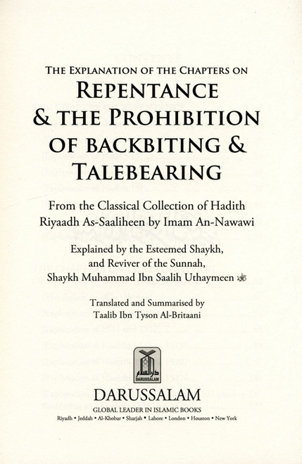 Explanation of Riyad-us-Saliheen,Repentance & The prohibition of backbiting & TaleBearing