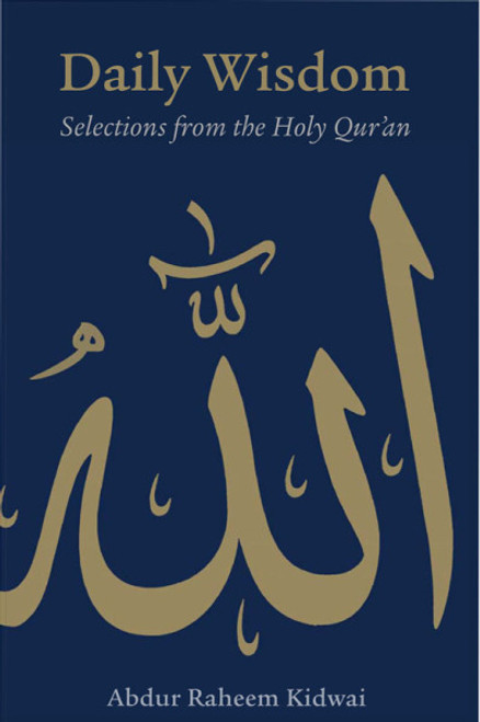 Daily Wisdom: Selection from The Holy Quran