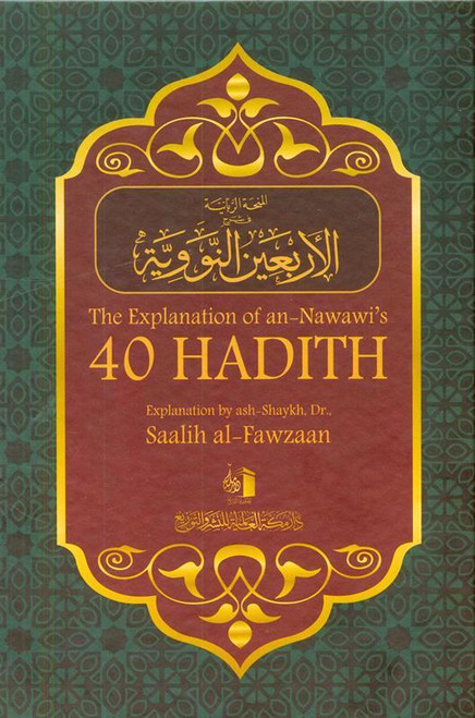 The Explanation of Imam An Nawawi's 40 Hadith by Dr Saalih al-Fawzaan,23081