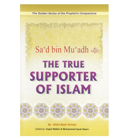 Sa'd Bin Mu'adh (The True Supporter Of Islam) Golden series of Companions