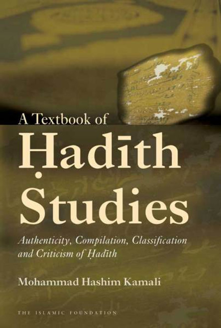 A Textbook of Hadith Studies(Authenticity Compilation Classification and Criticizm of Hadith)