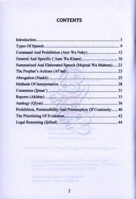 Al-Waraqat in Usul al-fiqh