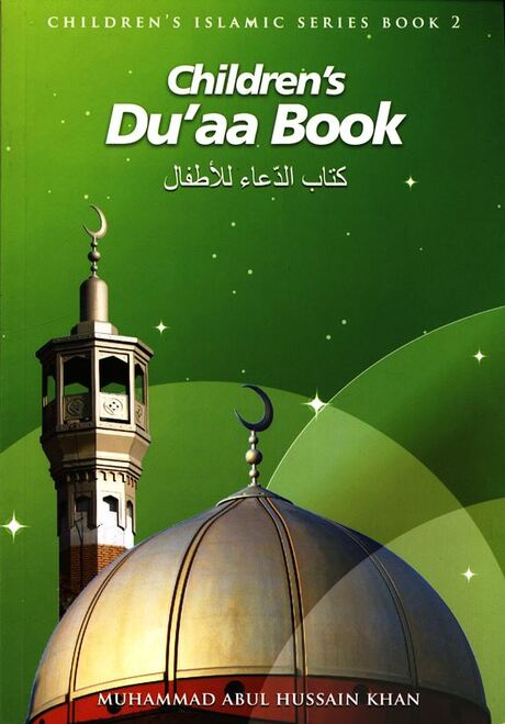 Children's Du'aa Book